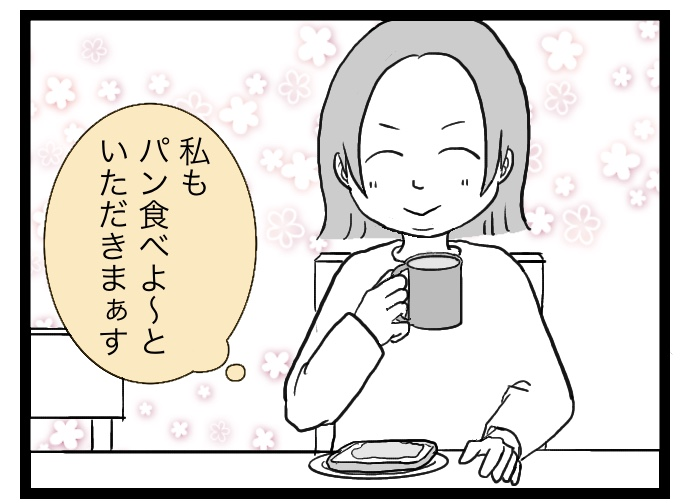 f:id:suzume-no-su:20200523040118j:plain