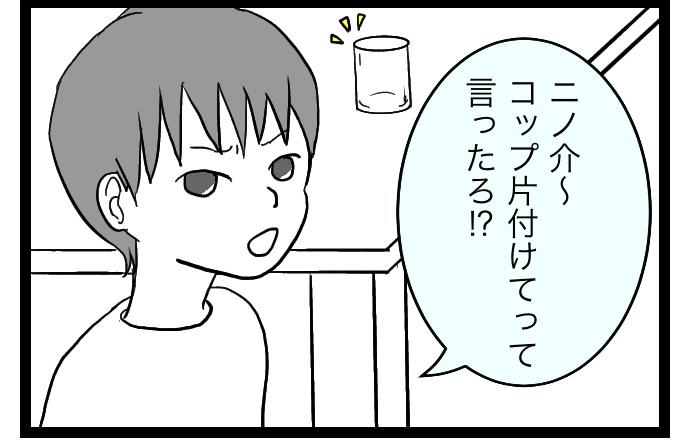 f:id:suzume-no-su:20200523040126j:plain