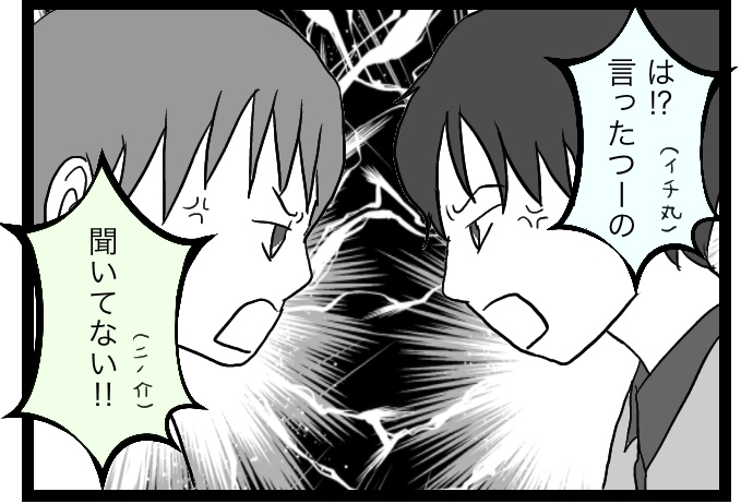 f:id:suzume-no-su:20200523040138j:plain
