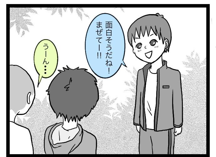 f:id:suzume-no-su:20200526024258j:plain