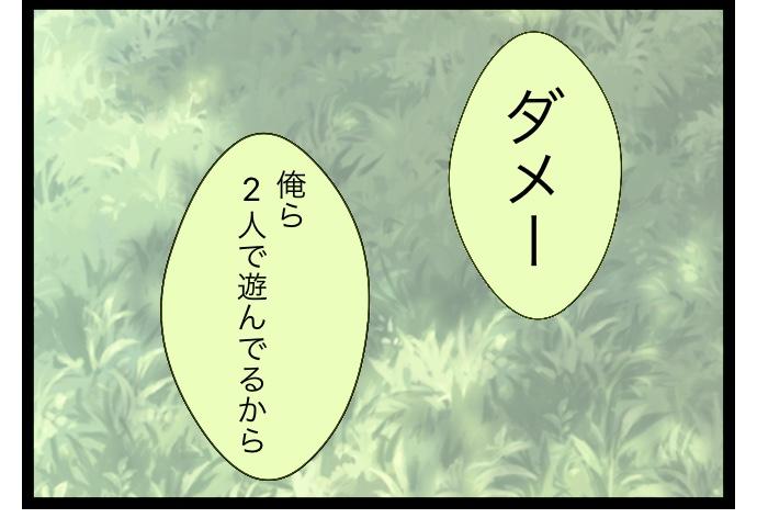 f:id:suzume-no-su:20200526024946j:plain