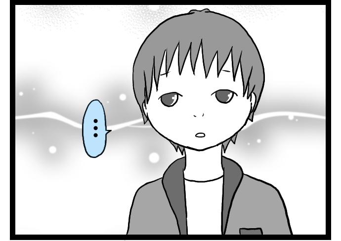 f:id:suzume-no-su:20200526025103j:plain
