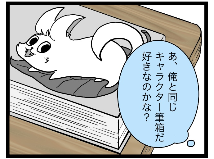 f:id:suzume-no-su:20200526035341j:plain