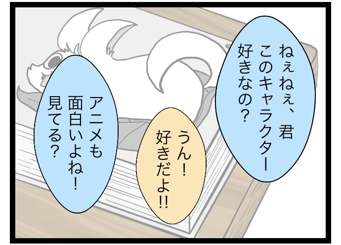 f:id:suzume-no-su:20200526035350j:plain