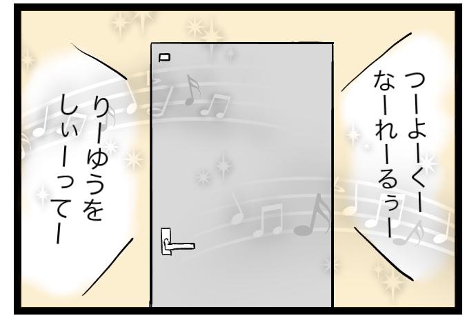f:id:suzume-no-su:20200528011249j:plain