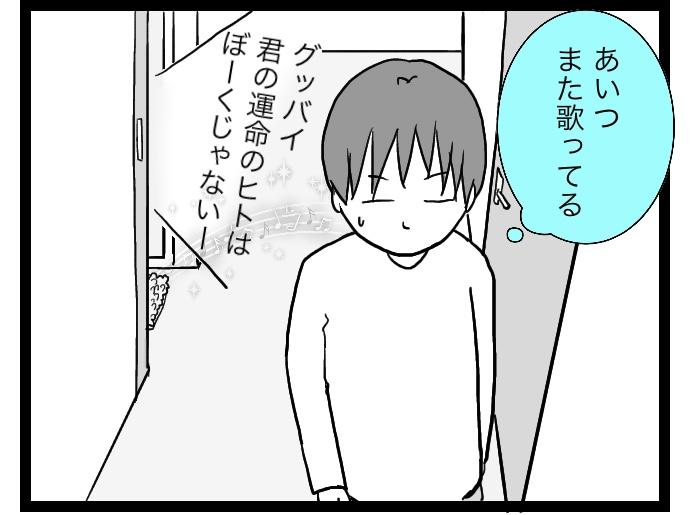 f:id:suzume-no-su:20200528013509j:plain