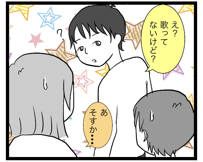 f:id:suzume-no-su:20200528015520j:plain