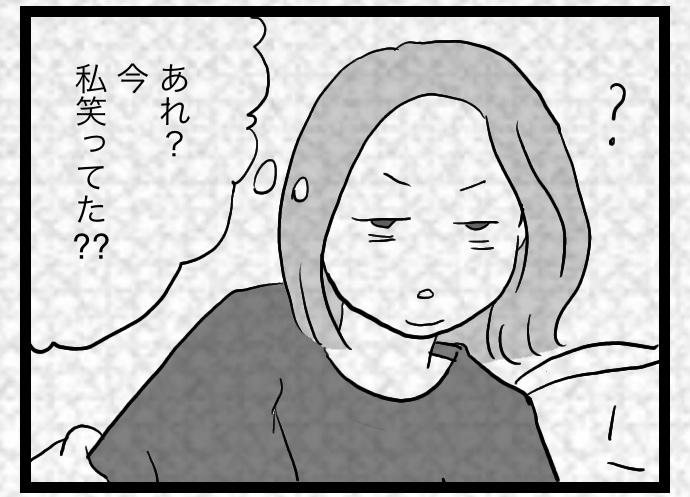f:id:suzume-no-su:20200530155308j:plain