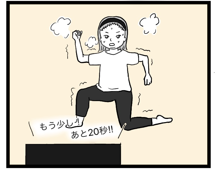 f:id:suzume-no-su:20200601180953j:plain