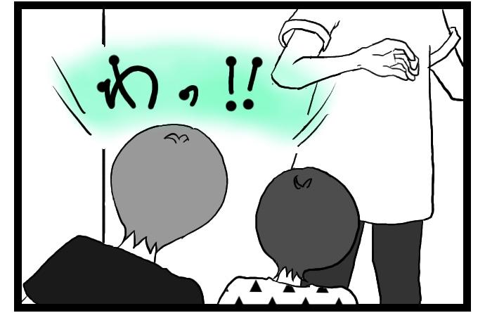 f:id:suzume-no-su:20200602111441j:plain