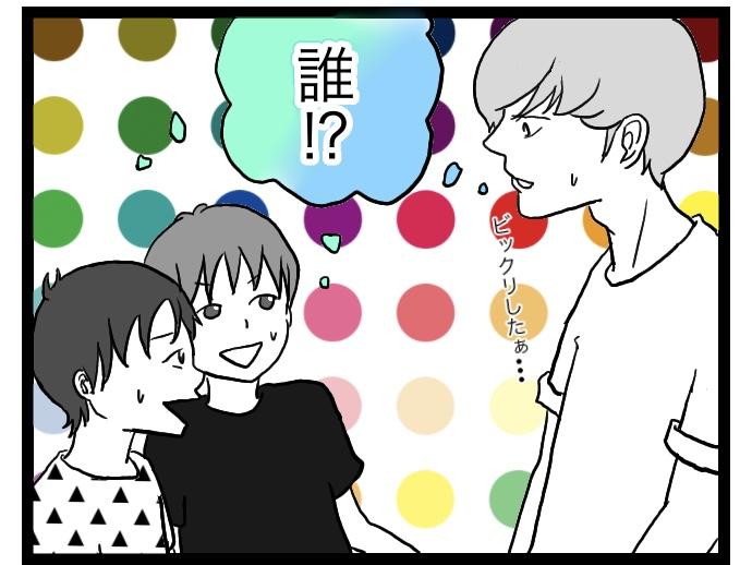 f:id:suzume-no-su:20200602111452j:plain