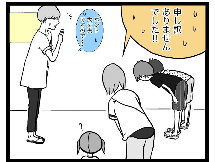 f:id:suzume-no-su:20200602111656j:plain
