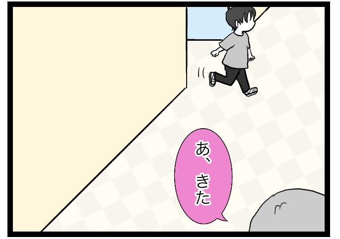 f:id:suzume-no-su:20200604004450j:plain