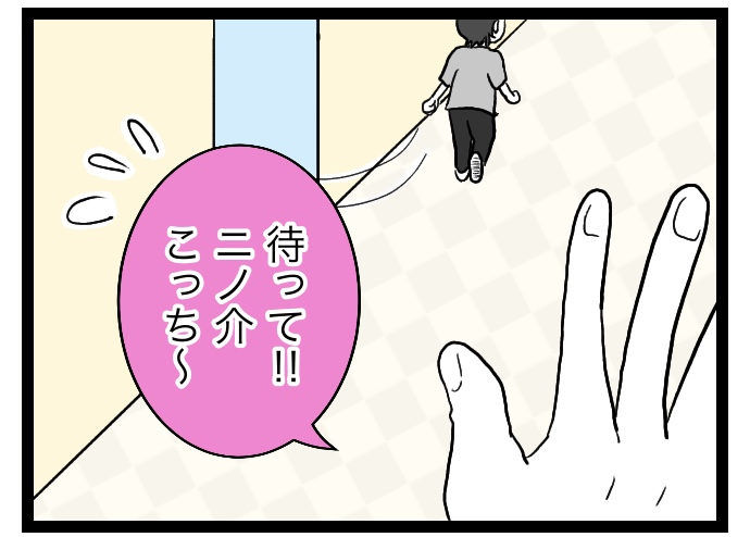 f:id:suzume-no-su:20200604004504j:plain