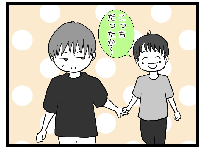 f:id:suzume-no-su:20200604004517j:plain