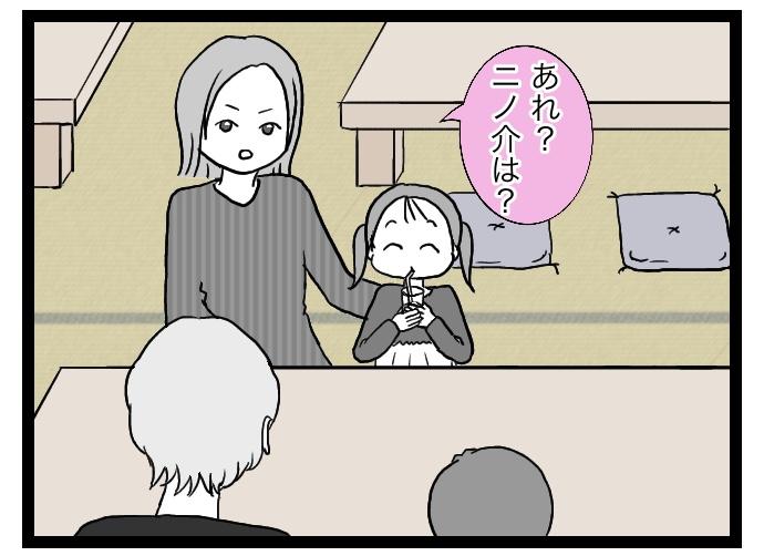f:id:suzume-no-su:20200604144010j:plain