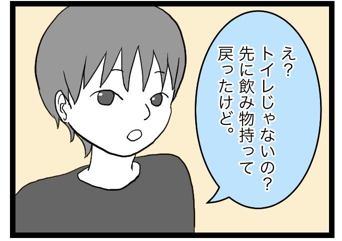 f:id:suzume-no-su:20200604144016j:plain