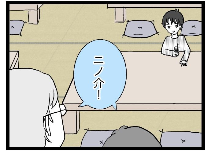 f:id:suzume-no-su:20200604144023j:plain