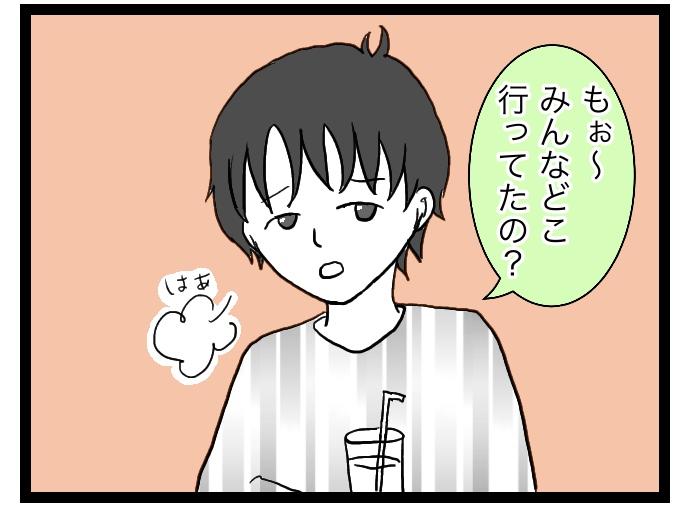 f:id:suzume-no-su:20200604144036j:plain