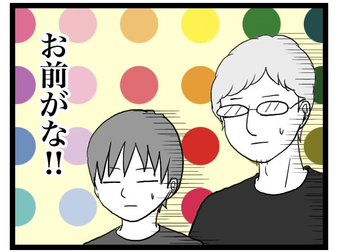 f:id:suzume-no-su:20200604144042j:plain