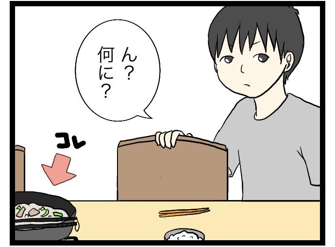 f:id:suzume-no-su:20200605152538j:plain