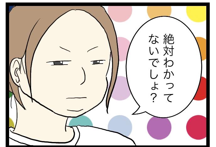 f:id:suzume-no-su:20200605155241j:plain