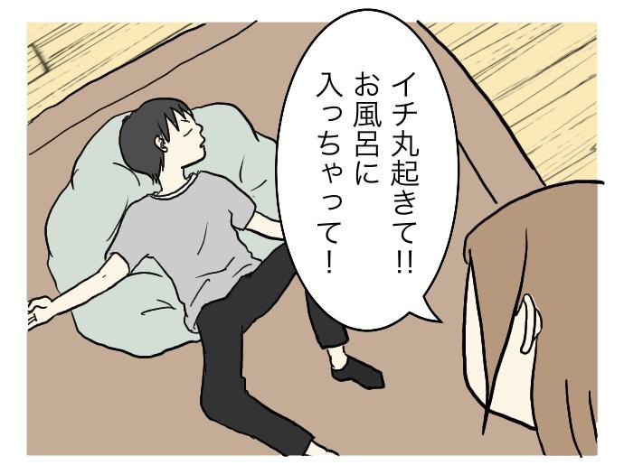 f:id:suzume-no-su:20200607231549j:plain