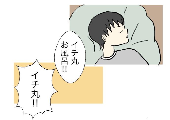 f:id:suzume-no-su:20200607231644j:plain
