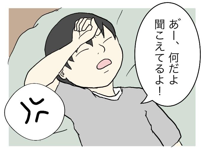 f:id:suzume-no-su:20200607232033j:plain