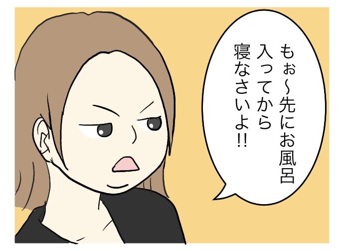 f:id:suzume-no-su:20200607232252j:plain