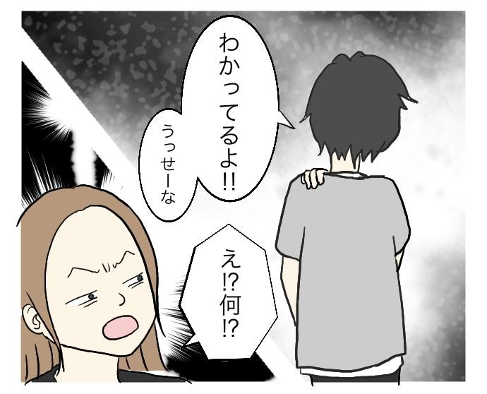 f:id:suzume-no-su:20200607232553j:plain