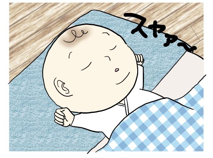 f:id:suzume-no-su:20200608095637j:plain