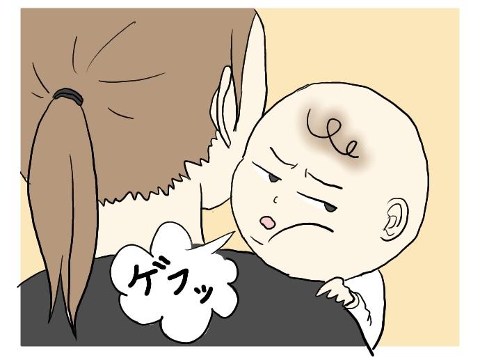 f:id:suzume-no-su:20200608101049j:plain