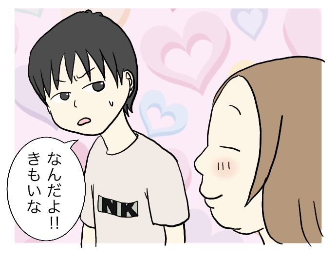 f:id:suzume-no-su:20200608101441j:plain