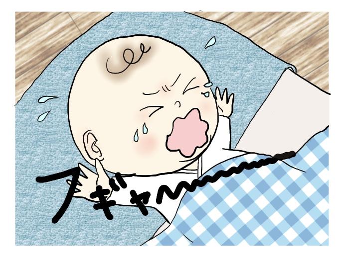 f:id:suzume-no-su:20200608121419j:plain