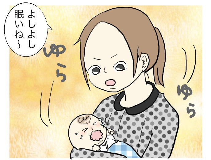f:id:suzume-no-su:20200608140433j:plain