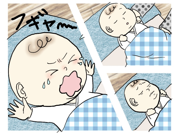 f:id:suzume-no-su:20200608140654j:plain