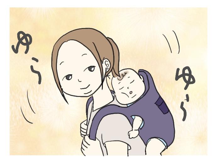 f:id:suzume-no-su:20200610095430j:plain