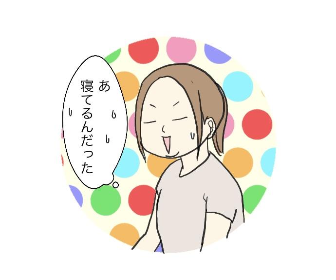 f:id:suzume-no-su:20200610103212j:plain