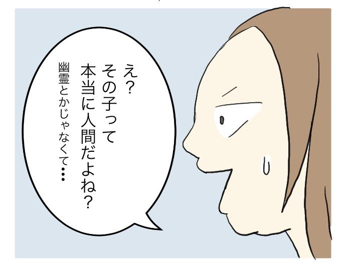 f:id:suzume-no-su:20200611234929j:plain