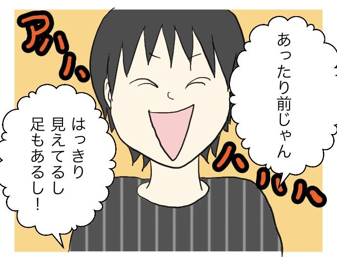 f:id:suzume-no-su:20200611235028j:plain