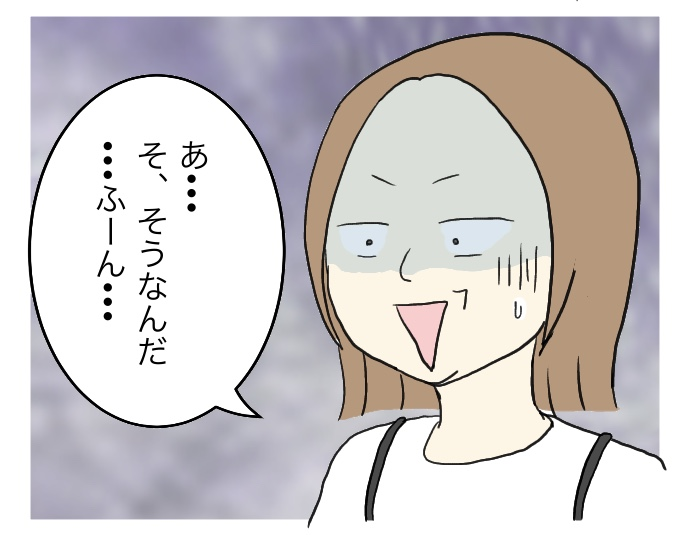 f:id:suzume-no-su:20200611235342j:plain