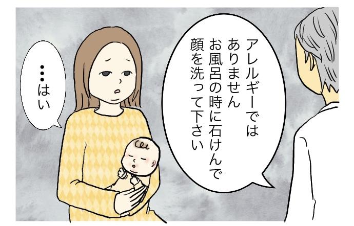 f:id:suzume-no-su:20200613003700j:plain