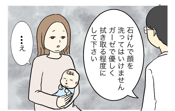 f:id:suzume-no-su:20200613010539j:plain