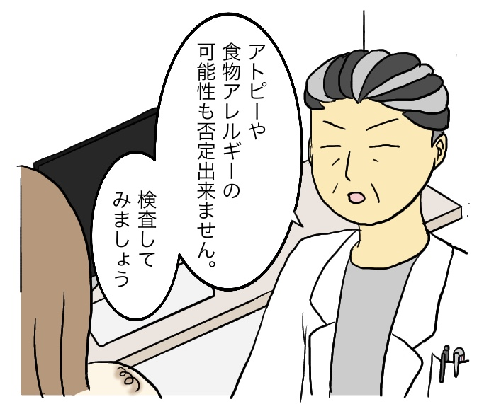 f:id:suzume-no-su:20200614031304j:plain