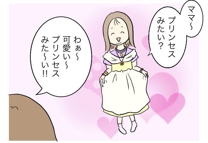 f:id:suzume-no-su:20200616010301j:plain
