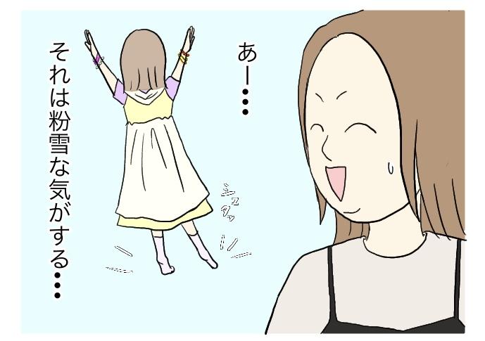 f:id:suzume-no-su:20200616011243j:plain