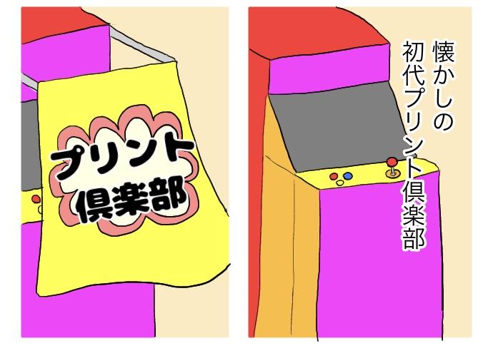 f:id:suzume-no-su:20200616123905j:plain