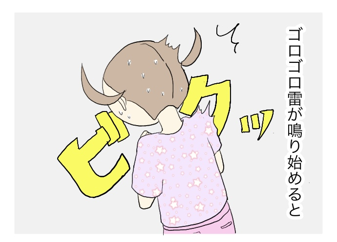 f:id:suzume-no-su:20200617085413j:plain