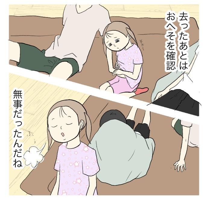 f:id:suzume-no-su:20200617085624j:plain